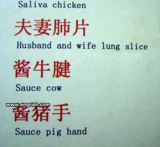 engrish_signs_640_39